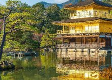 9 napos húsvéti körutazás Japánban, repülőjeggyel, utazással a szuper expresszen, reggelivel