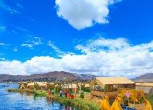 12 napos körutazás Húsvétkor Peruban, Bolíviában és Argentínában, repülőjeggyel, reggelivel/félpanzióval