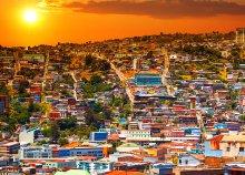 13 napos körutazás Chilében, Argentínában és Uruguayban, repülőjeggyel, reggelivel, belépőkkel