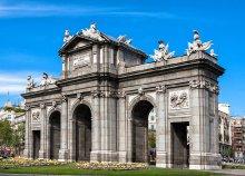 3 nap 2 személyre Madridban, reggelivel, a Puerta de Toledo vendégeként