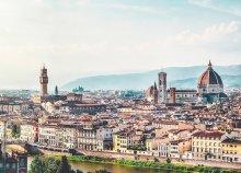 CSAK MA! Május 1-jei kirándulás Olaszországban, Rómában, Firenzében, Assisiben és Ferrarában