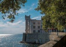 4 napos kirándulás az őszi szünetben, Észak-Olaszországban, Triesztben, Veronában