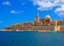 8 nap 2 főre Máltán, Qawrában, a White Dolphin Complexben***, félpanzióval, repülőjeggyel és illetékkel
