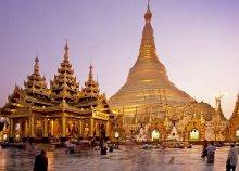 Körutazás Burmában, repülőjeggyel, 3*-os szállásokkal, reggelivel, idegenvezetéssel