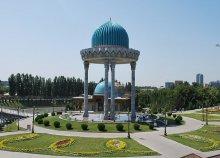 Körutazás Üzbegisztánban, belső repülőjeggyel, 3-4*-os szállásokkal, reggelivel, idegenvezetéssel