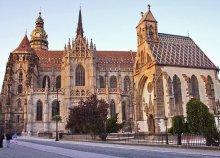 1 napos buszos utazás Kassára és a betléri Andrássy kastélyhoz, idegenvezetéssel