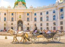 1 napos buszos utazás Bécsbe, a Hofburghoz, a Habsburg-dinasztia rezidenciájához