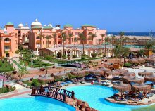 8 nap Egyiptomban, Hurghadán, repülővel, all inclusive ellátással, a Pickalbatros Albatros Aqua Parkban****