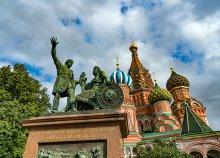 8 nap Moszkvában és Szentpéterváron, repülőjeggyel, illetékkel, reggelivel, vonatjeggyel