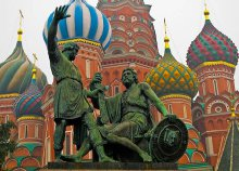 4 nap Moszkvában, repülőjeggyel, illetékkel, reggelivel, 3*-os szállással, idegenvezetéssel