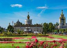 5 nap Moszkvában, repülőjeggyel, illetékkel, reggelivel, 4*-os szállással, idegenvezetéssel