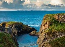 Körutazás Írországban és Észak-Írországban, repülőjeggyel, félpanzióval, programokkal, idegenvezetéssel