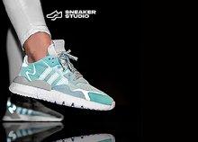 SneakerStudio: találkozz a vonzó világmárkákkal, változatos kedvezmények keretében! Akár 20-40-70 %!