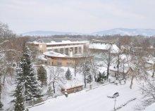 Karácsony Harkányban: 4 nap 2 személyre reggelivel vagy félpanzióval az Ametiszt Hotelben