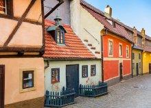 4 napos körutazás Csehországban, busszal, reggelivel, idegenvezetéssel