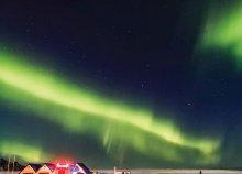4 napos kirándulás Izlandon, repülőjeggyel, reggelivel, programokkal