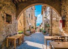 6 napos kirándulás Olaszországban, Umbriában, 3*-os szállással, reggelivel és buszos utazással