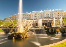 Körutazás a Baltikumban és városnézés Szentpéterváron, repülőjegyekkel, reggelivel