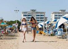8 napos nyaralás Olaszországban, Bibionéban, az Olimpia*** Hotel & Aparthotelben
