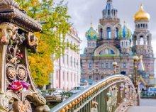 5 napos városnézés Szentpéterváron, repülőjeggyel, illetékkel, reggelivel, 3*-os szállással