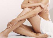Gyantázás hölgyeknek láb, hónalj és intim területen az Angyali Érintés Szépségszalonban