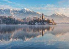 4 napos karácsonyi körutazás Szlovéniában, busszal, 3*-os szállással, félpanzióval, idegenvezetéssel