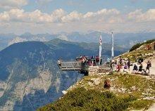 3 napos ausztriai körutazás Hallstattba és a Dachstein jégbarlanghoz. busszal, reggelivel