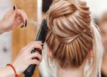 Hajvágás, hajmosás, töredezettség elleni Split Ender vágás, Steam Pod hajvasalás