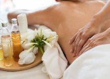 60 vagy 90 perces aromaterápiás masszázs a Győzelem Egészségközpontban