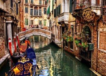 3 nap 2 személyre Velencében, reggelivel, a Ducale*** Hotelben