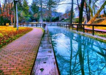 Töltsétek az őszi szünetet Miskolcon - 4 napos családi pihenés félpanziós ellátással