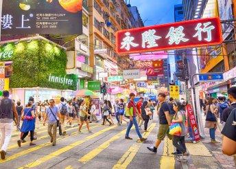 Hódítsd meg a kínai Nagy Falat és Pekinget