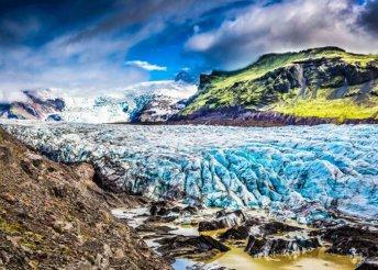 Izland fénypontjai - utazással, szállással, reggelis ellátással