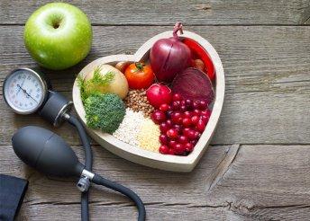 Vitamin- és ásványianyag-szint felmérés