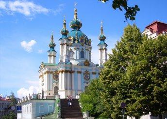 4 napos városnézés Kijevben, Ukrajna fővárosában, repülőjeggyel, 3*-os szállással és reggelivel
