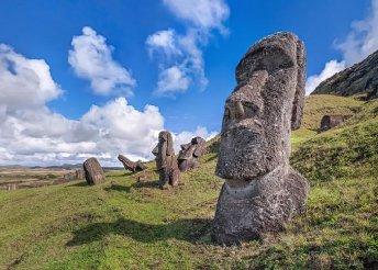 20 napos körutazás Brazíliában, Chilében, Argentínában és Uruguayban, repülőjeggyel, reggelivel