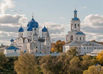 7 napos körutazás Moszkva környékén, repülőjeggyel, illetékkel, reggelivel/teljes ellátással