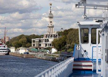 Hajókirándulás a Volgán moszkvai városnézéssel és programokkal, repülőjeggyel, illetékkel