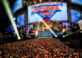 4 napos városnézés Moszkvában és belépő a 18. Retro Disco Nemzetközi Fesztiválra