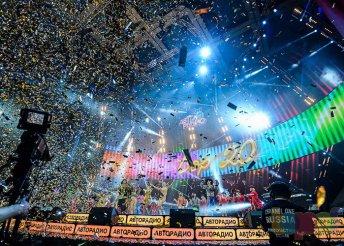 4 nap Moszkvában belépővel a Retro Disco nemzetközi fesztiválra, 4*-os szállással, reggelivel