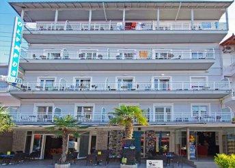 2 napos nyaralás Görögországban, az Olymposz Riviérán, az Olympos*** Hotelben