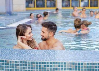 4 napos wellness 2 főre a sárvári Wolf Hotel*** és Panzióban, félpanzióval, fürdőbelépővel