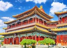 10 napos körutazás a kínai aranyháromszögben, október 23-tól, repülővel, idegenvezetéssel, Peking, Sanghaj